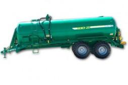 Машина для внесения жидких удобрений МЖУ-20
