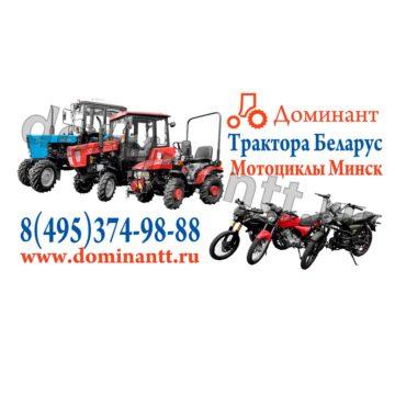 купить Мопед в подарок при покупке от трех тракторов