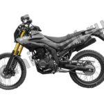 Мотоцикл X250 Минск-5