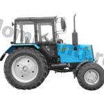 Трактор МТЗ 892-1
