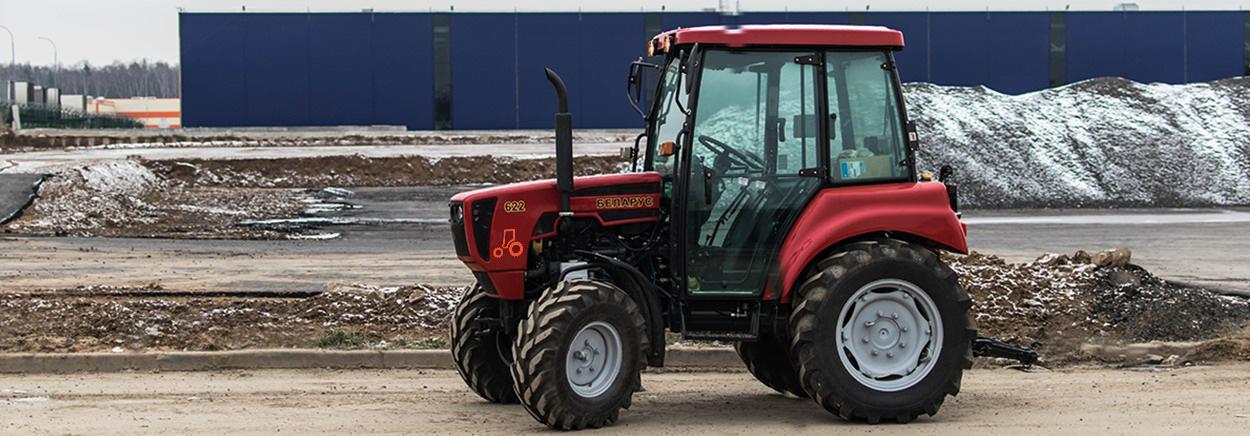 MTZ-622-kommunalnyj-traktor-slajder