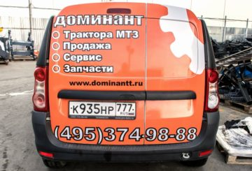 Peмoнт тpaктopoв Бeлapyc MTЗ
