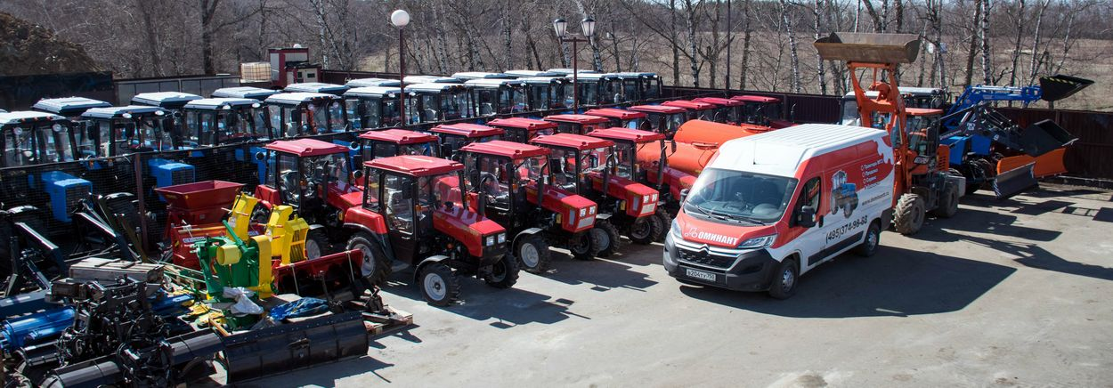 Servis-MTZ-i-prodazha-traktorov-Belarus-320
