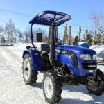 Мини трактор Lovol Foton TE-244 с козырьком